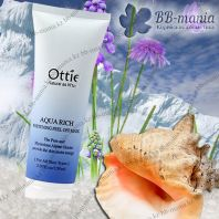 Aqua Rich Whitening Peel Off Mask Pack [Ottie]