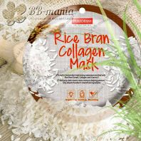 Rice Bran Collagen Mask [Purederm]