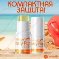 Natural Daily Pure Sun Stick SPF50+ PA+++ [Secret Key]