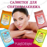 Make-up Remover Cleansing Towelettes [Purederm]