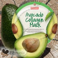 Avocado Collagen Mask [Purederm]
