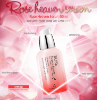 Rose Heaven Serum [The Skin House]