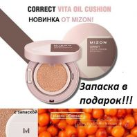 Correct Vita Oil Cushion SPF 50+PA+++ [Mizon]