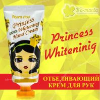 Princess Whitening Hand Cream [Farmstay]