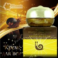 Escargot Noblesse Intensive Eye Cream [FarmStay]