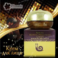 Noblesse Escargot Intensive Cream [FarmStay]