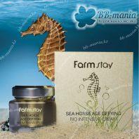 Sea Horse Age Defying Bio Intensive Cream [FarmStay]