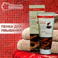 Red Ginseng Cleansing Foam [FarmStay]