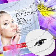 Collagen Eye Zone Mask [PureDerm]
