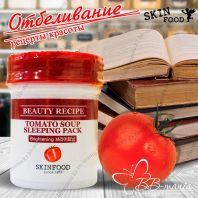 Beauty Recipe Soup Sleeping Pack Tomato [SkinFood]