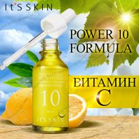 Power 10 Formula VC Effector [It's Skin]