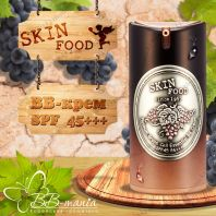 Platinum Grape Cell Essential BB Cream [SkinFood]