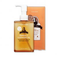 Real Art Cleansing Oil Perfect [Etude House]