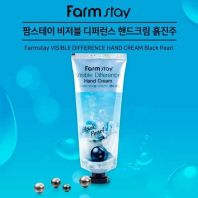 Black Pearl Visible Difference Hand Cream [FarmStay]