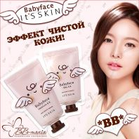 Babyface BB Cream [It's Skin]