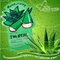I'm Real Aloe Mask Sheat [TonyMoly]