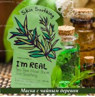 I'm Real Tea Tree Mask Sheet [TonyMoly]