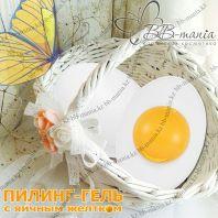 Sleek Egg Skin Peeling Gel [Holika Holika]