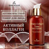 Wrinkle Collagen Toner [The Skin House]
