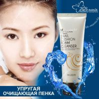 Snail Cushion Foam Cleanser [Mizon]