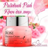 Rose Heaven Cream [The Skin House]