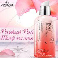 Rose Heaven Toner [The Skin House]
