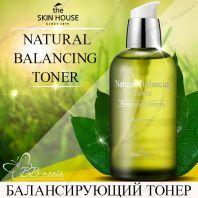 Natural Balancing Toner [The Skin House]