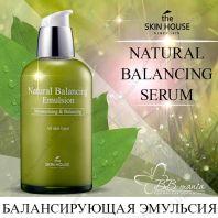 Natural Balancing Emulsion [The Skin House]