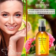 Dr. Clear Magic Toner [The Skin House]