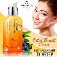 Vital Bright Toner [The Skin House]