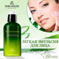 Aloe Fresh Emulsion [The Skin House]