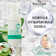 Aloe Vera Bubble Foam Cleanser [The Skin House]