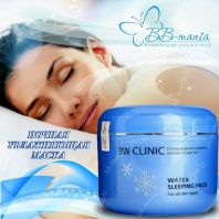 Water Sleeping Pack [3W CLINIC]
