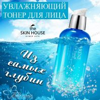 Marine Active Toner [The Skin House]