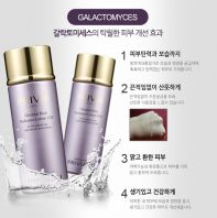 Oriental Rich Radiance Lotion EX8 [Privia]