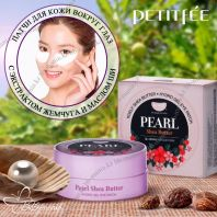 Pearl & Shea Butter Hydro Gel Eye Patch [PetitFee]