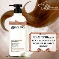 Premium Silk Keratin Shampoo [Floland]