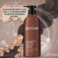 Premium Silk Keratin Treatment [Floland]