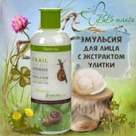 Snail Visible Difference Moisture Emulsion [FarmStay]