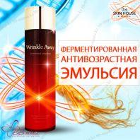Wrinkle Away Fermented Emulsion [The Skin House]