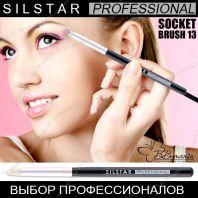 Silstar Professional Socket Brush 13 [JH Corporation]