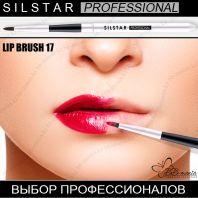 Silstar Professional Lip Brush 17 [JH Corporation]