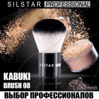 Silstar Professional Kabuki Brush 08 [JH Corporation]