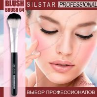 Silstar Professional Blush Brush 04 [JH Corporation]