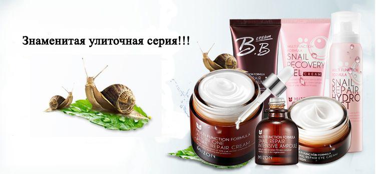 http://bb-mania.kz/images/upload/Ulitochnaya_seriya.jpg