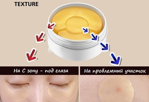 http://bb-mania.kz/images/upload/secret-key-gold-racoony-hydro-gel-eye-and-spot-patch.jpg